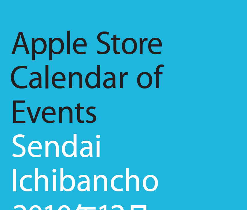 Apple Store Japan calendar of events